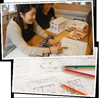 女性建築家